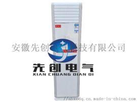 供应可燃性气体环境用CBDL系列防爆电铃