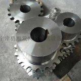 鏈輪低價批發 順發不鏽鋼鏈輪加工定製