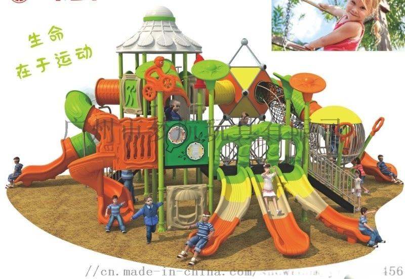 室外大型不锈钢滑梯定制景区儿童室内