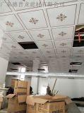壹号公馆铝扣板,雕刻铝扣板,镂空图案铝扣板天花吊顶