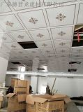 壹號公館鋁扣板,雕刻鋁扣板,鏤空圖案鋁扣板天花吊頂