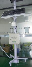 工业区微型空气监测站 涉气企业网格化微型监测站