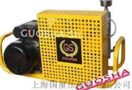 贵州400公斤空压机