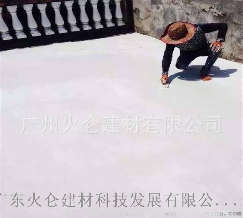 耐博仕樓面補漏材料丙烯酸防水塗料廠家直銷