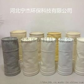 防水防油防静电覆膜涤纶针刺毡除尘布袋
