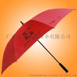 增城雨伞厂 增城荃雨美伞厂广告公司 礼品公司