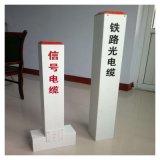 地面警示標誌樁 霈凱標誌樁 玻璃鋼標示樁