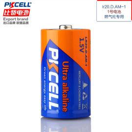 比苛1号干电池 碱性碳性1号电池 燃气灶一号电池