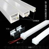 诺帝led硅胶线条灯全新硅胶线槽防火防水线性灯供应