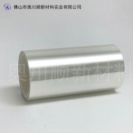 奥川顺新材料丨PET单层硅胶保护膜