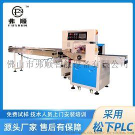 多功能枕式包装机 电源线 电子元件包装机