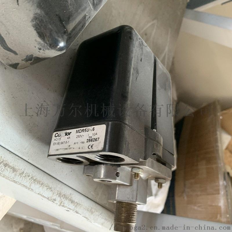 阿特拉斯空压机压力开关Condor MDR系列德国1089067106