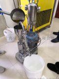 环氧树脂高速分散乳化机