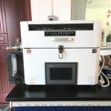 色母粒炭黑含量测试仪,电线电缆炭黑含量检测仪