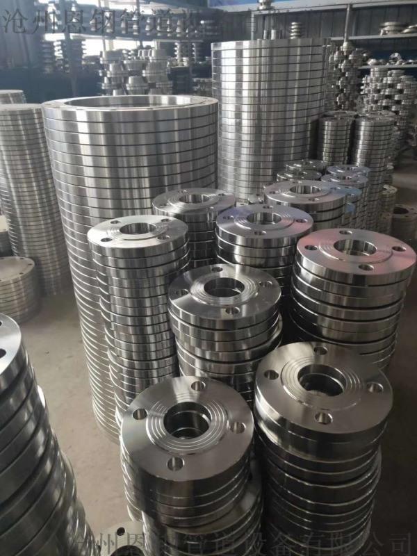JIS B2220日標碳鋼法蘭滄州恩鋼供應現貨