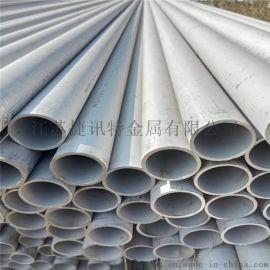 304不锈钢管现货供应