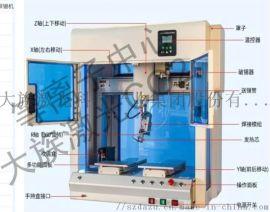 零污染PCB焊锡等离子+自动焊锡一体机