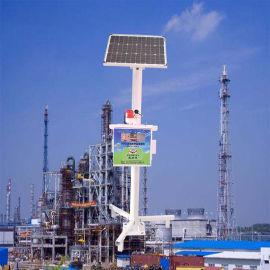 東莞市工业废气VOCs在线监测系统