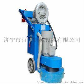 水泥地面打磨机环氧地坪打磨机