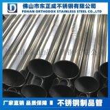 佛山激光不锈钢管,激光切割不锈钢管厂家