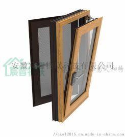 宸家智能门窗五金系统和传统门窗五金的区别