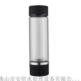電解富氫飲用水杯,電解水杯
