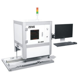 离线插件检测仪 aoi光学检测仪 插件aoi