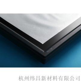 液晶屏幕包装膜液晶模组包装
