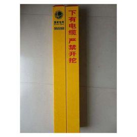 霈凯 禁止垂钓标志牌 玻璃钢道路标志桩