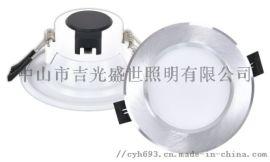 皓月2.0厚铝双ic隔离筒灯 led室内照明