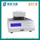 紙張柔軟度測定儀 手感柔軟程度測試儀