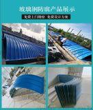 玻璃钢防臭罩 强度高耐高温 污水池盖板