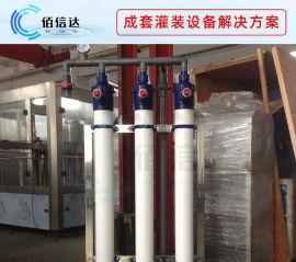 商用水处理设备 成套水处理设备RO纯水处理设备