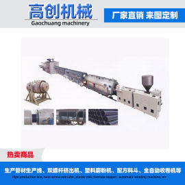 PE供排水管、燃气管生产线