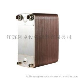 制冷剂对角流冷却器 蒸发器 冷却器