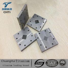 精加工 来图定制化 耐腐蚀高品质钛合金电解槽