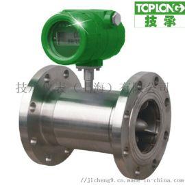 液体涡轮流量计-3320型