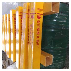 泽润 玻璃钢标识桩 耐酸碱标志牌 通信标志桩