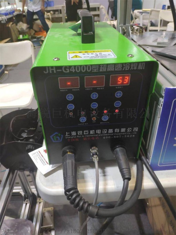 锐巨JH-G4000型钣金焊接冷焊机_  速冷焊机