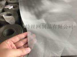 定制蒙乃尔400编织网, 特种耐磨耐高温丝网