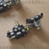 DCV40-1-3/8G-S4电液控液压多路阀