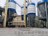 桂矿氢氧化钙生产线 环保节能氢氧化钙生产线