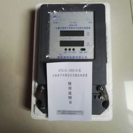 湘湖牌DJM2L-125/3N系列剩余电流动作保护断路器大图