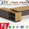 2.4米总裁桌胶板桌简约经理桌 海邦2422款