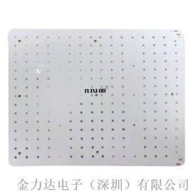 1.6板厚单面板铝基板植物灯通用板