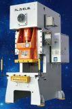 JH21-200T精密冲床、压力机、三力机床