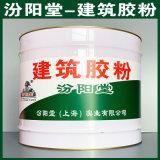 建築膠粉、生產銷售、建築膠粉、塗膜堅韌