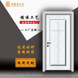 铝合金房间门铝木门韩式防盗门工程门定制