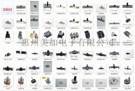 电子元器件-ECC