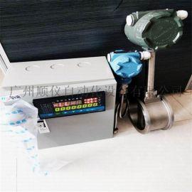 广州流量积算仪显示型智能液晶积算仪蒸汽流量积算仪